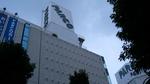 スペイン坂スタジオのある渋谷PARCO