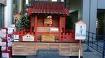 赤い糸神社