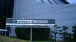 NEXT LEVELツアー@国立代々木競技場