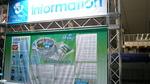 a-nation2009-2